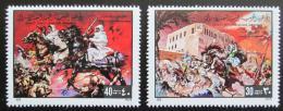 Poštovní známky Libye 1979 Vyhnání britských a amerických vojsk Mi# 762-63