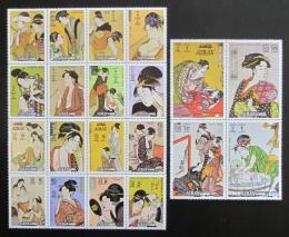 Poštovní známky Adžmán 1971 Japonské umìní Mi# 1176-95