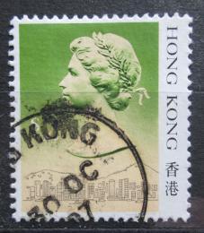 Poštovní známka Hongkong 1987 Královna Alžbìta II. Mi# 517 I