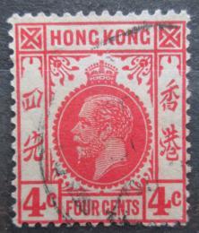 Poštovní známka Hongkong 1912 Král Jiøí V. Mi# 100