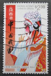 Poštovní známka Hongkong 1992 Èínská opera Mi# 677