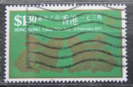 Poštovní známka Hongkong 1975 Èínský nový rok, rok zajíce Mi# 307 Kat 7€
