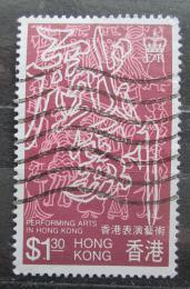 Poštovní známka Hongkong 1983 Umìní, divadlo Mi# 409