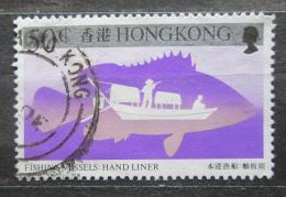Poštovní známka Hongkong 1986 Rybáøská loï Mi# 491