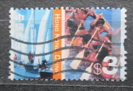 Poštovní známka Hongkong 2002 Kontrasty Mi# 1065 A