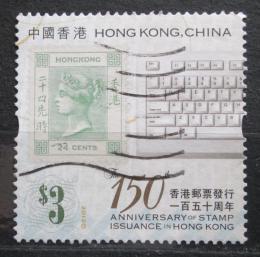 Poštovní známka Hongkong 2012 První známky, 150. výroèí Mi# 1784