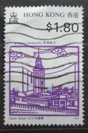 Poštovní známka Hongkong 1991 Vìž s hodinami Mi# 629