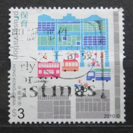 Poštovní známka Hongkong 2010 Sanace mìsta Mi# 1588