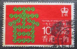 Poštovní známka Hongkong 1973 Èínský nápis Hong Mi# 284