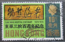 Poštovní známka Hongkong 1970 Nemocnice Tung-Wah, 100. výroèí Mi# 250