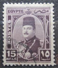 Poštovní známka Egypt 1945 Král Farouk Mi# 274