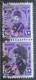Poštovní známky Egypt 1952 Král Farouk pøetisk pár Mi# 361