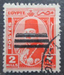 Poštovní známka Egypt 1953 Král Farouk pøetisk Mi# 418
