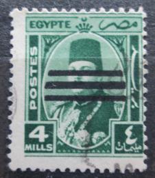 Poštovní známka Egypt 1953 Král Farouk pøetisk Mi# 420