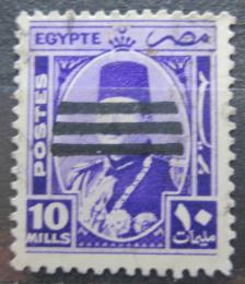 Poštovní známka Egypt 1953 Král Farouk pøetisk Mi# 421