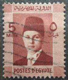 Poštovní známka Egypt 1937 Král Farouk Mi# 227