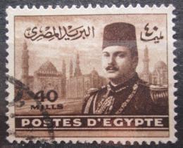 Poštovní známka Egypt 1947 Král Farouk a Hassanova mešita Mi# 320