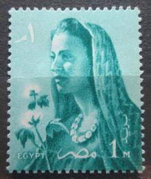 Poštovní známka Egypt 1958 Farmáøova žena Mi# 525