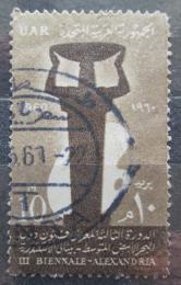 Poštovní známka Egypt 1960 Umìní Mi# 604