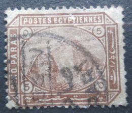 Poštovní známka Egypt 1879 Sfinga a pyramida Mi# 23