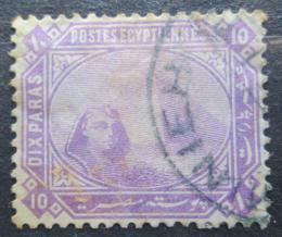 Poštovní známka Egypt 1889 Sfinga a pyramida Mi# 39