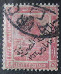 Poštovní známka Egypt 1922 Sfinga pøetisk Mi# 73