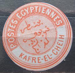 Egypt 1870 Mezipoštovní peèe� RARITA Mi# N/N
