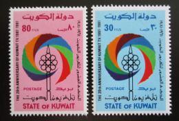 Poštovní známky Kuvajt 1981 Státní televize, 20. výroèí Mi# 918-19 Kat 5€