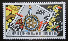 Poštovní známka Kongo 1980 Rotary Intl., 75. výroèí Mi# 732 Kat 2€