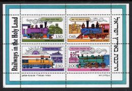 Poštovní známky Izrael 1977 Lokomotivy Mi# Block 16