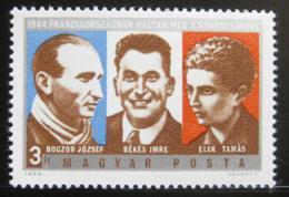 Poštovní známka Maïarsko 1974 Bojovníci proti fašismu Mi# 2928