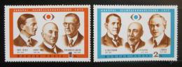 Poštovní známky Maïarsko 1972 Oèní lékaøi Mi# 2749-50