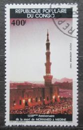 Poštovní známka Kongo 1982 Mešita v Medina Mi# 875