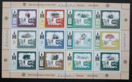 Poštovní známky Mongolsko 2006 Evropa CEPT Mi# 3584-95 Bogen
