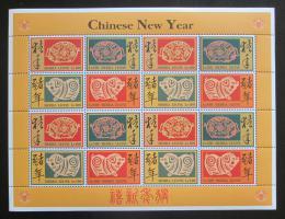 Poštovní známky Sierra Leone 1995 Èínský nový rok, rok prasete Mi# 2271-74 Bogen