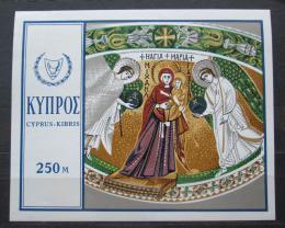 Poštovní známka Kypr 1969 Vánoce, umìní Mi# Block 7 Kat 7€