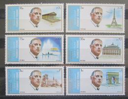 Poštovní známky Šardžá 1972 Charles de Gaulle a Paøíž Mi# 875-80