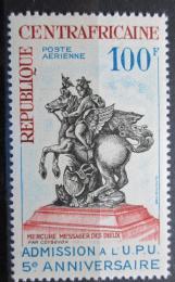Poštovní známka SAR 1965 Vstup do UPU, 5. výroèí Mi# 95