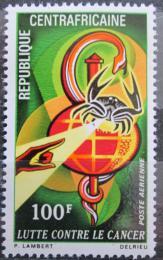 Poštovní známka SAR 1971 Boj proti rakovinì Mi# 254