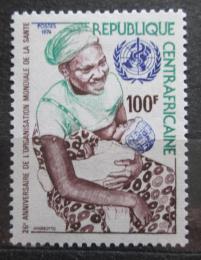 Poštovní známka SAR 1974 WHO, 26. výroèí Mi# 353