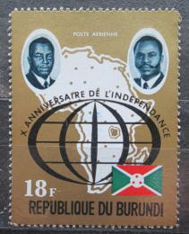 Poštovní známka Burundi 1972 Nezávislost, 10. výroèí Mi# 873