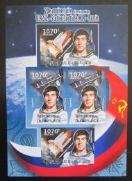 Poštovní známky Burundi 2012 Sovětský průzkum vesmíru DELUXE Mi# 2432-33 B Block - zvětšit obrázek