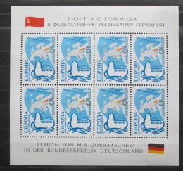 Poštovní známky SSSR 1989 Evropa Mi# 5955 Bogen Kat 20€
