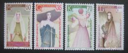 Poštovní známky Lichtenštejnsko 1985 Ctnosti Mi# 871-74