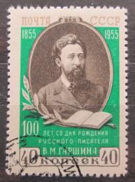 Poštovní známka SSSR 1955 Vsevolod Michajloviè Garšin Mi# 1748