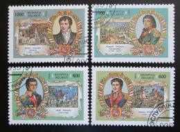 Poštovní známky Bìlorusko 1995 Bitevní scény Mi# 83-86