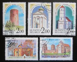 Poštovní známky Bìlorusko 1992 Architektura Mi# 9-13