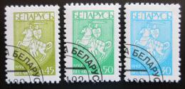 Poštovní známky Bìlorusko 1992 Státní znak Mi# 14-16