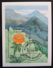 Poštovní známka Kyrgyzstán 1994 Flóra Mi# Block 4  - zvětšit obrázek