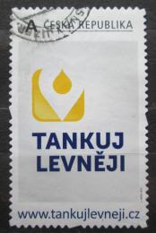 Poštovní známka Èeská republika 2013 Tankuj levnìji Mi# 780